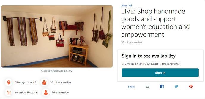 Screenshot of Amamaki's virtual store on Amazon
