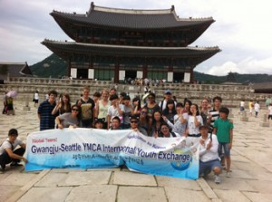 Global Teens in Korea