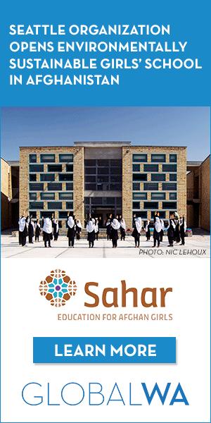 Sahar Ad